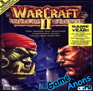 Warcraft 2: Tides of Darkness+Beyond the Dark Portal